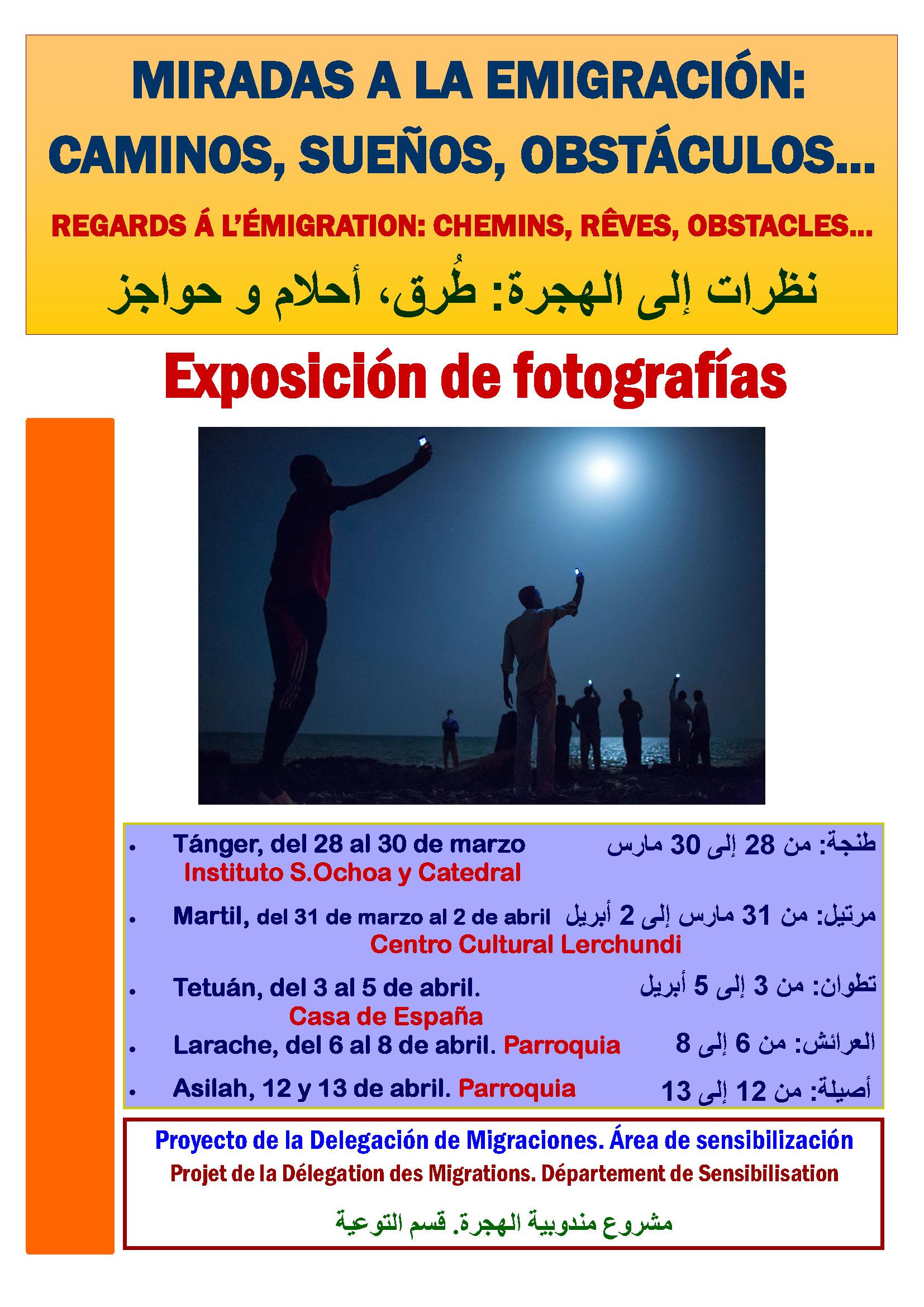 CARTELES_ÁREA_DE_MIGRACIONES2[1]